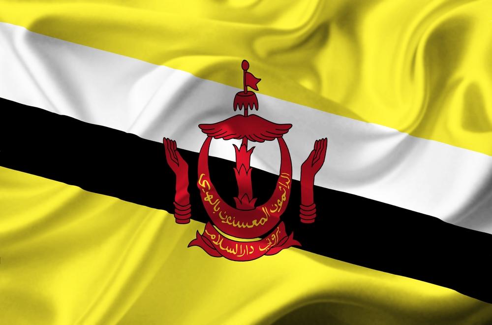 Brunei - Informations générales